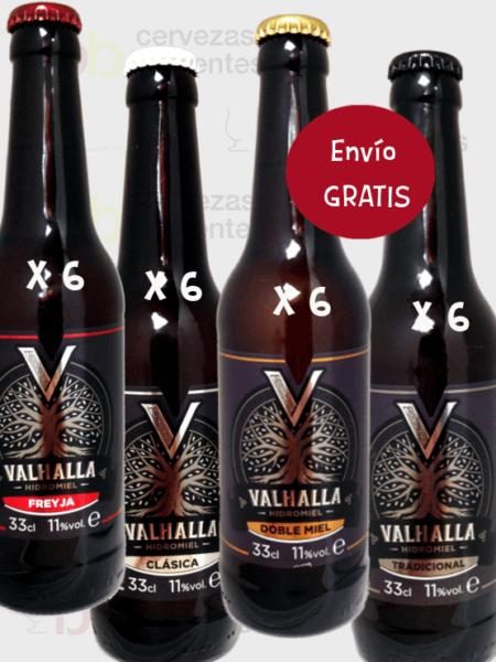 VALHALLA 24 33 CL ENVIO GRATIS
