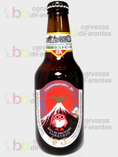 Hitachino Nest Commemorative Ale_japon_cervezas_diferentes