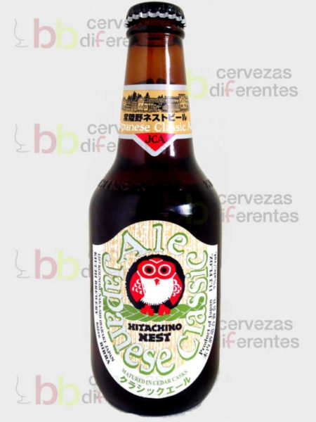 Hitachino Nest beer Japanese Clasic Ale_japon_cervezas_diferentes